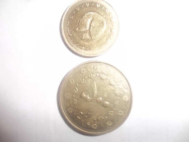 alcune monete iraniane