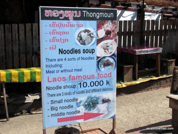 noodle soup a Luang Prabang