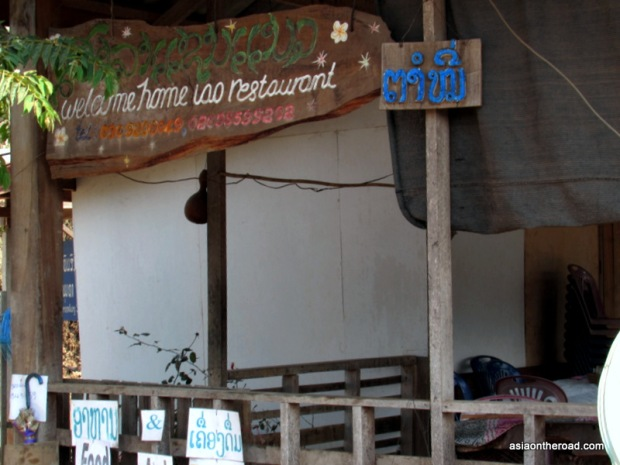 welcome home lao restaurant